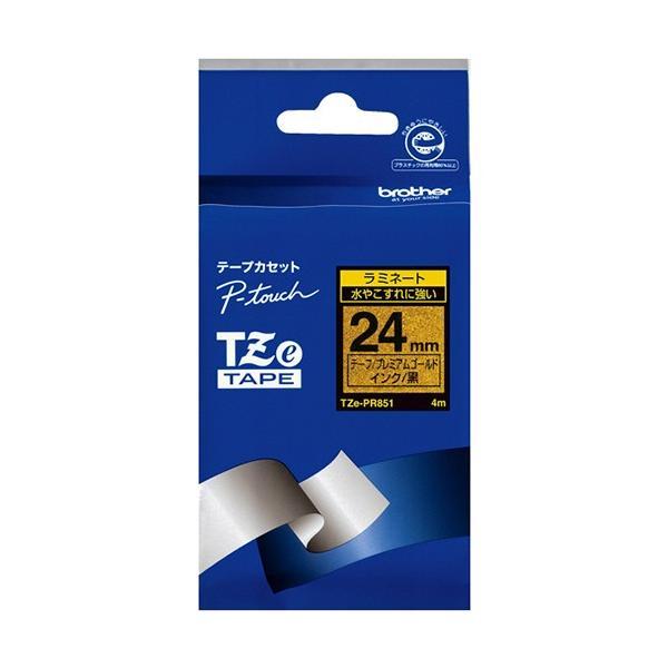 ブラザー ピータッチ TZeテープ おしゃれテープ プレミアムタイプ 24mm プレミアムゴールド/黒文字 TZE−PR851 1個