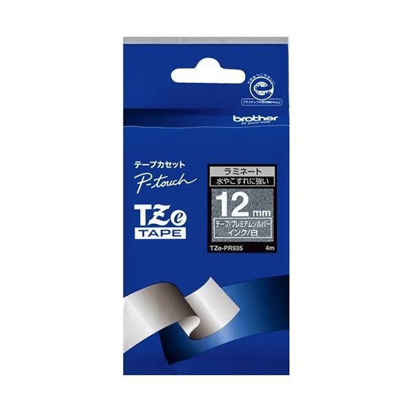 ブラザー ピータッチ TZeテープ おしゃれテープ プレミアムタイプ 12mm プレミアムシルバー/白文字 TZE−PR935 1個