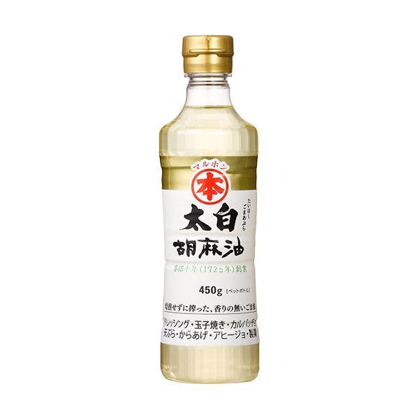 竹本油脂 マルホン 太白胡麻油 450g