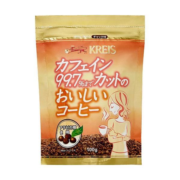 クライスカフェジャパンカフェイン99.7%カットのおいしいコーヒー100gジッパーパック1パック