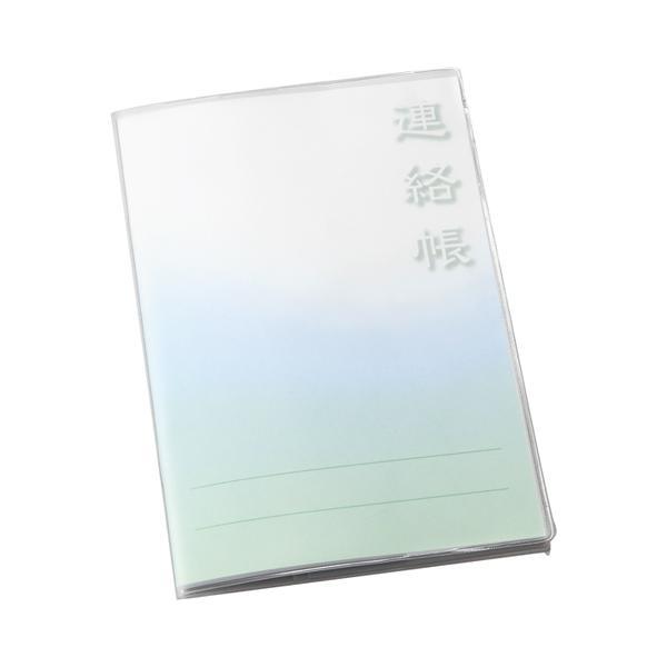 介護連絡帳用カバー 1セット(10枚)