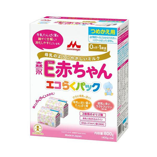森永乳業 E赤ちゃん エコらくパック つめかえ 400g/袋 1パック(2袋)