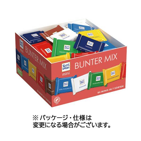 リッタースポーツ ミニリッター パーティーボックス 1400g(84個) 1箱