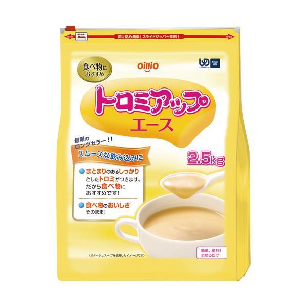 日清オイリオ トロミアップエース 2.5kg 1パック