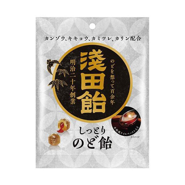 浅田飴 しっとりのど飴 61g 1パック