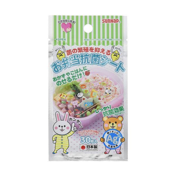 サンナップ お弁当抗菌シート 銀イオン OS−AG 1パック(30枚)