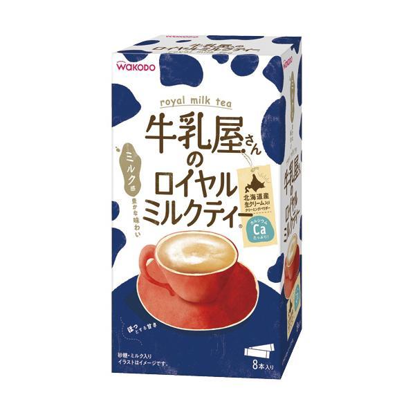 アサヒグループ食品 WAKODO 牛乳屋さんのロイヤルミルクティー スティック 1箱(8本)