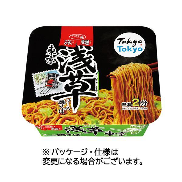 サンヨー食品 サッポロ一番 旅麺 浅草 ソース焼きそば 1ケース(12食)