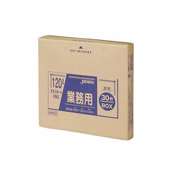 ジャパックス 業務用ダストカート用ゴミ袋 透明 120L BOXタイプ DKB93 1箱(30枚)