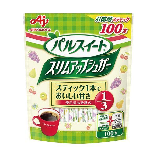 味の素 パルスイート スリムアップシュガー スティック 1.6g 1パック(100本)