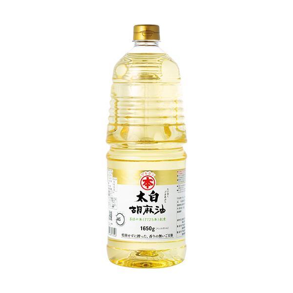 竹本油脂 マルホン 太白胡麻油 1650g