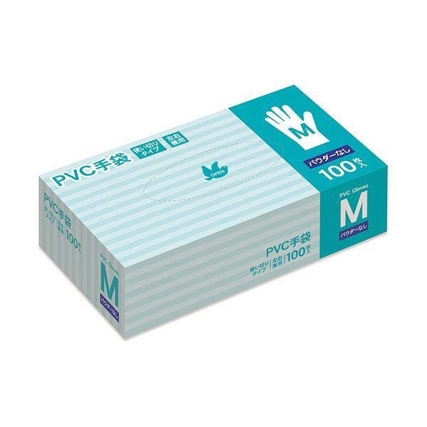 PVC手袋パウダーなしM1箱(100枚)