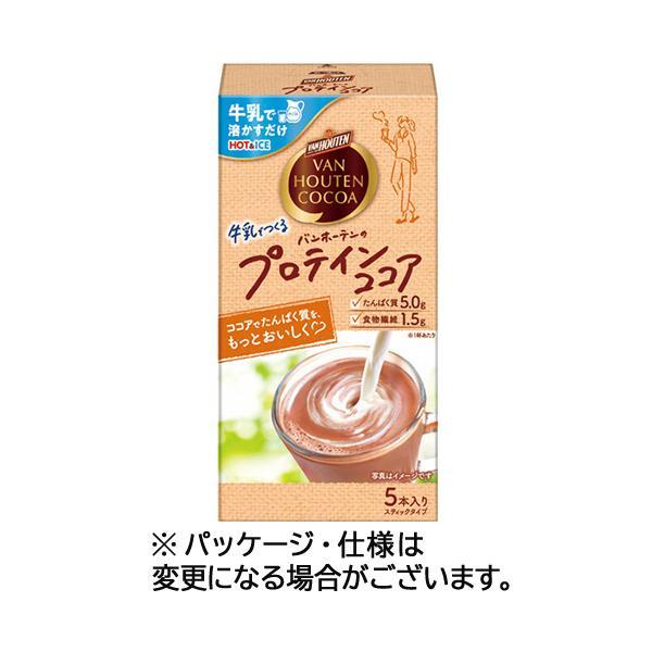 片岡物産 バンホーテンのプロテインココア 10.2g/本 1箱(5本)