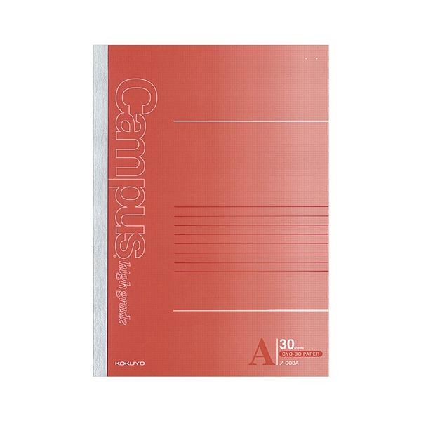 キャンパスノート Campus high grade(CYO−BO PAPER) セミB5 A罫 7mm 30枚 ノ−GC3A 1セット(5冊)
