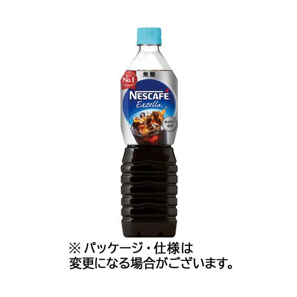 ネスカフェ エクセラ ボトルコーヒー 無糖 900ml×24本 PET