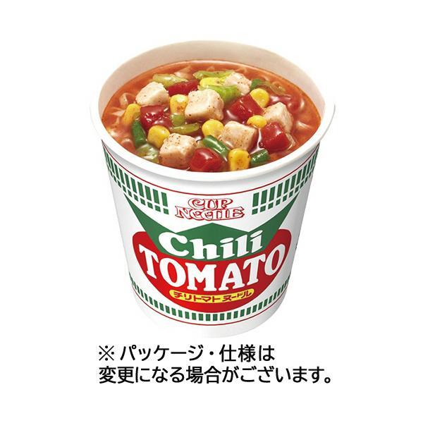 日清食品カップヌードルチリトマトヌードル76g1ケース(20食)