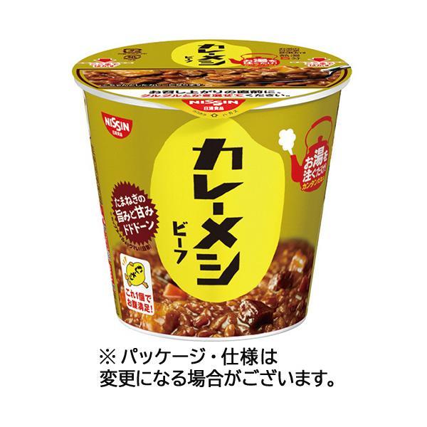 日清食品日清カレーメシビーフ107g1ケース(6食)