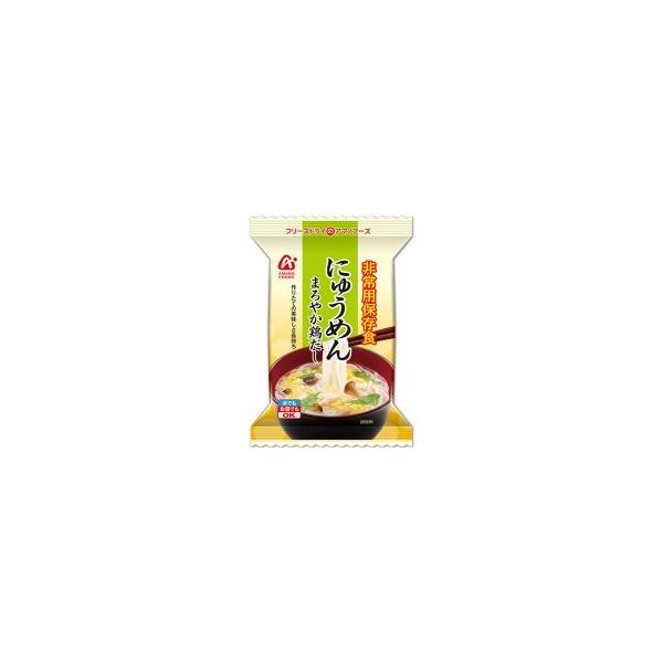 アマノフーズ 非常用保存食 にゅうめん(まろやか鶏だし) 5年保存 1ケース(50食) (お取寄せ品)