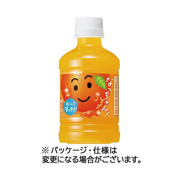 サントリー なっちゃん オレンジ 280ml ペットボトル 1ケース(24本)