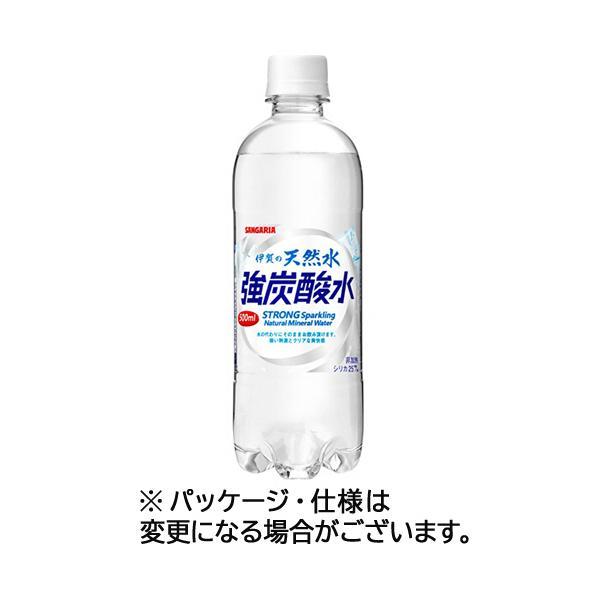 サンガリア伊賀の天然水強炭酸水500mlペットボトル1セット(72本:24本×3ケース)