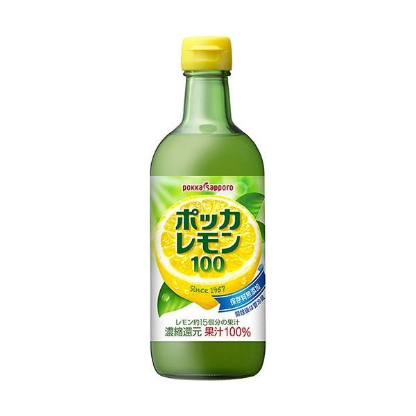 ポッカサッポロ ポッカレモン100 450ml 瓶 1ケース(12本) (お取寄せ品)