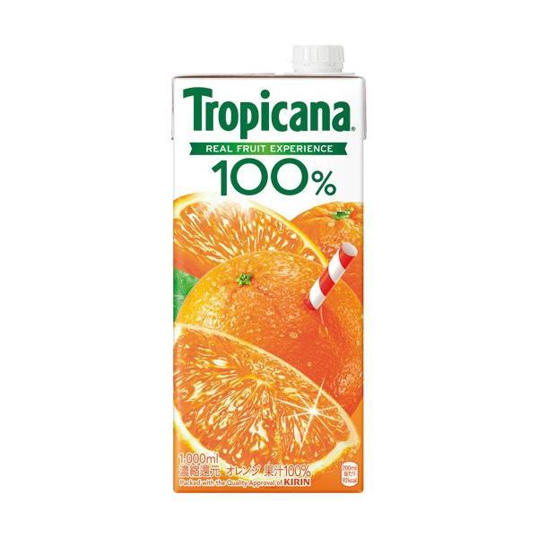 トロピカーナ 100% オレンジ 1000ml×12本 紙パック