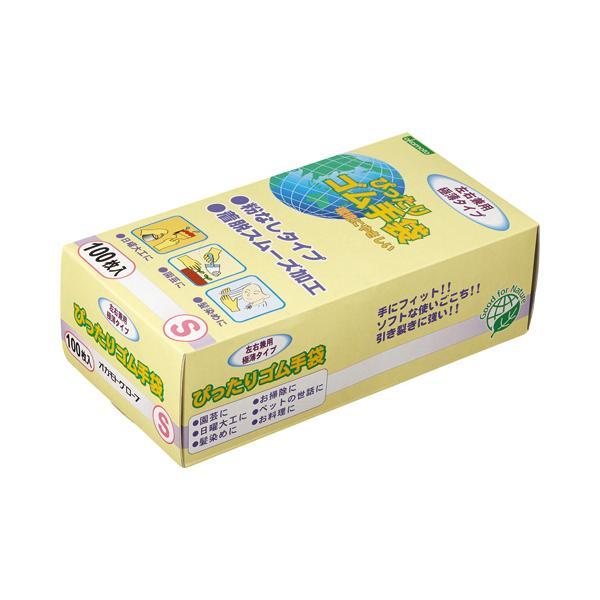 オカモト ぴったりゴム手袋(粉なし) Sサイズ NO310−S 1セット(1000枚:100枚×10箱)