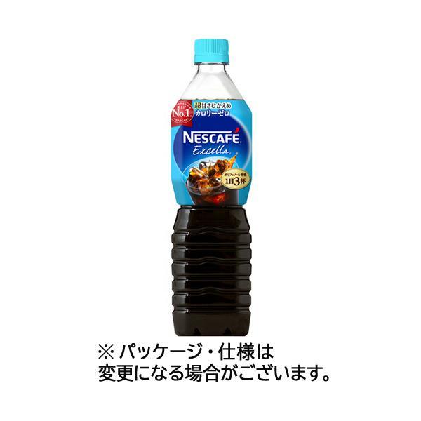 ネスカフェ エクセラ ボトルコーヒー 超甘さひかえめ 900ml×12本 PET