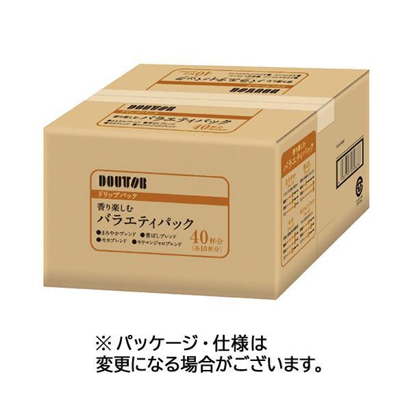 ドトールコーヒードリップパック香り楽しむバラエティパック7g1セット(80袋:40袋×2箱)