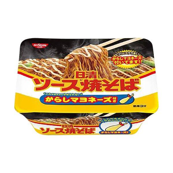 日清食品 ソース焼そばカップ からしマヨネーズ付 108g 1ケース(12食) (お取寄せ品)