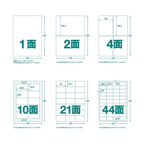 TRUSCO マルチラベルシール A4 10面 ラベルサイズ 86.4×50.8mm TLS−A4−10−100 1冊(100シート)  メーカー直送
