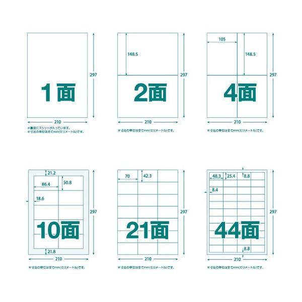 TRUSCO マルチラベルシール A4 44面 ラベルサイズ 48.3×25.4mm TLS−A4−44−100 1冊(100シート)  メーカー直送