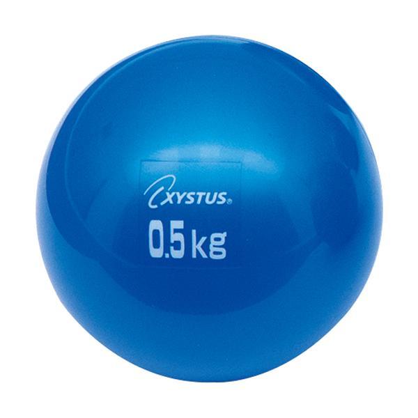 トーエイライト ソフトメディシンボール 0.5kg H7163 1個 (お取寄せ品)