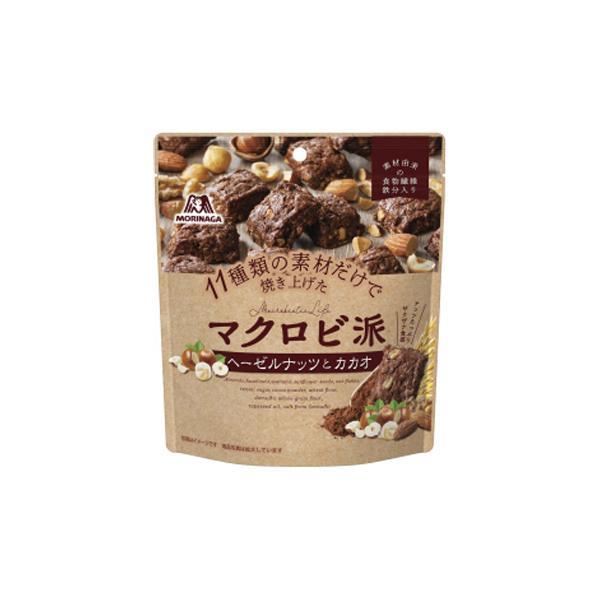 森永製菓 マクロビ派 ヘーゼルナッツとカカオ 100g