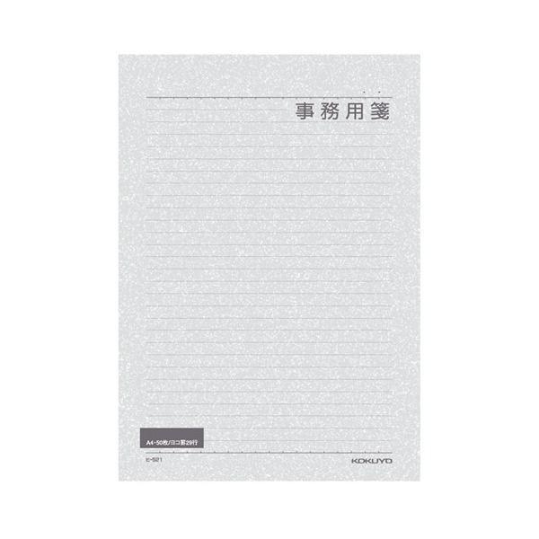 コクヨ 便箋事務用 A4 横罫 29行 50枚 ヒ−521 1セット(5冊) (お取寄せ)