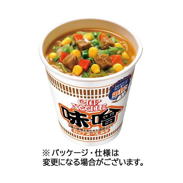 日清食品カップヌードル味噌83g1ケース(20食)
