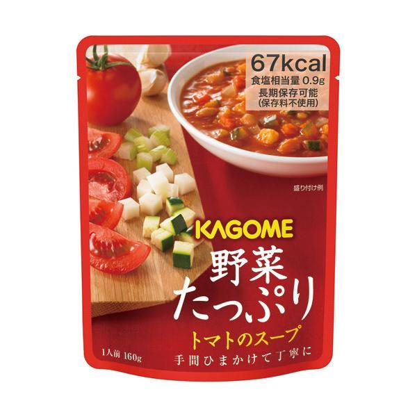 カゴメ 野菜たっぷりトマトのスープ 160g 1ケース(30パック) (お取寄せ品)