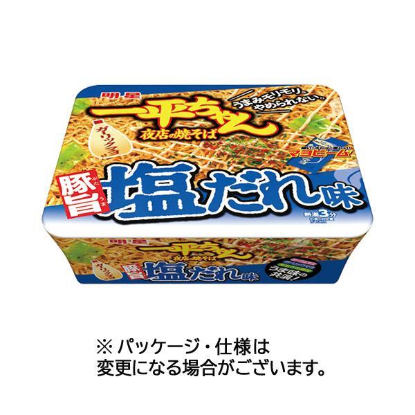 明星食品 一平ちゃん 夜店の焼きそば 豚旨塩だれ味 132g 1ケース(12食)