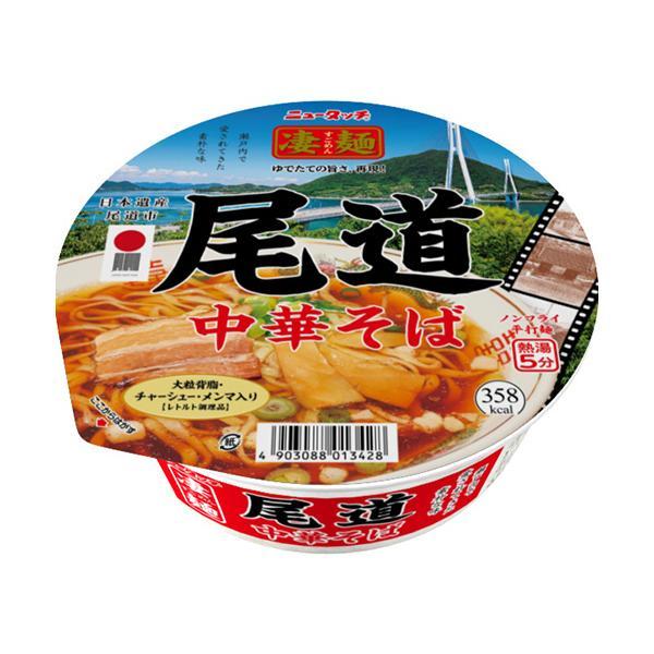 ヤマダイ ニュータッチ 凄麺 尾道中華そば 115g 1ケース(12食) (お取寄せ品)