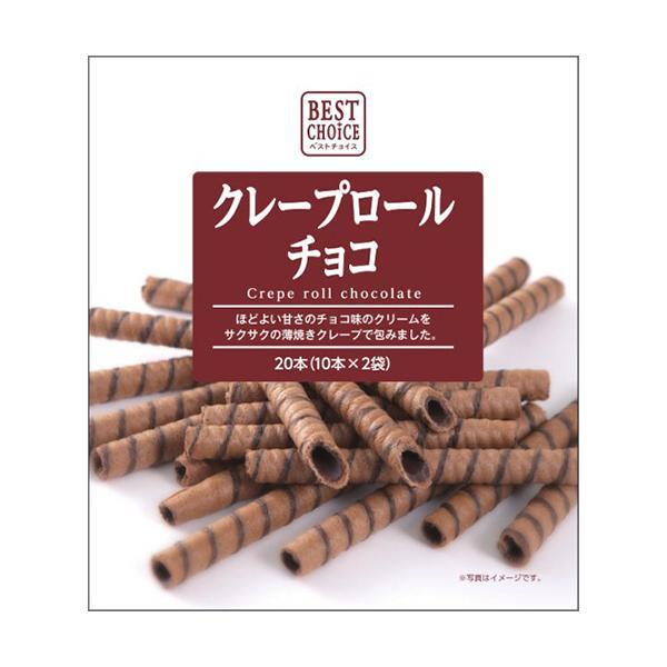 岩塚製菓 ベストチョイス クレープロールチョコ 90g 1セット(10パック) (お取寄せ品)