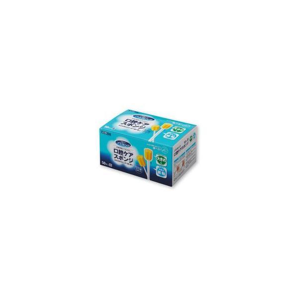 カワモト マウスピュア 口腔ケアスポンジ 紙軸 L 039−102053−00 1セット(1200本:50本×24箱)