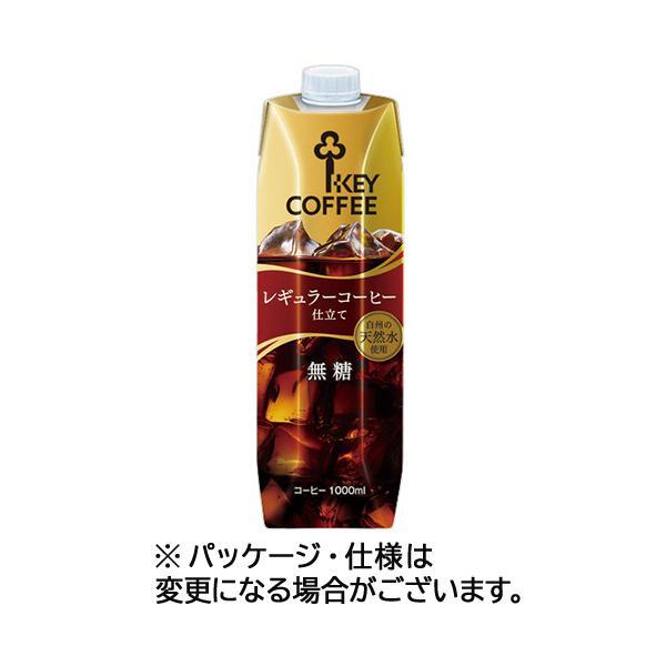 キーコーヒーリキッドコーヒー天然水無糖(テトラプリズマ)1L1セット(24本:6本×4ケース)