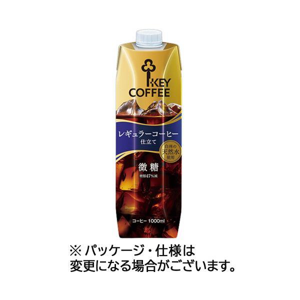 キーコーヒーリキッドコーヒー天然水微糖(テトラプリズマ)1L1セット(24本:6本×4ケース)