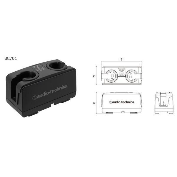 オーディオテクニカ(audio-technica)AT-CLM7700TX 赤外線コードレスマイクロホン5点セット