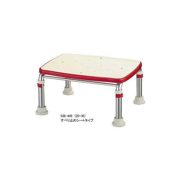 ステンレス製浴槽台R あしぴた シリーズ 高さ12-15cm 風呂椅子 風呂いす 浴槽台 浴槽内 踏み台 椅子 腰掛け 腰かけ 入浴