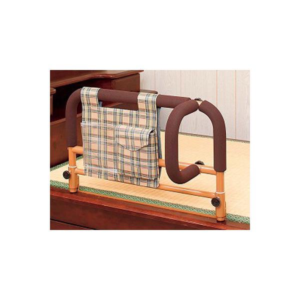 ささえ畳ベッド用ワイド 補助 手すり 介助バー アシストポール 介護用品