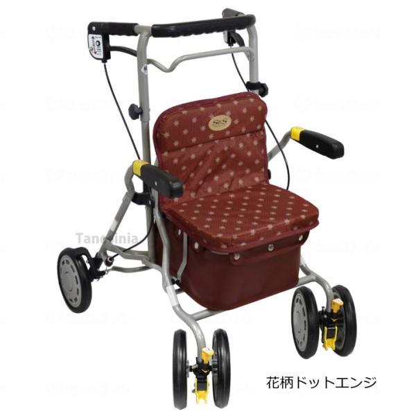 歩行器 歩行車 シンフォニー ラクーン 取寄商品 屋外用歩行器 室外用 島製作所 介護用品