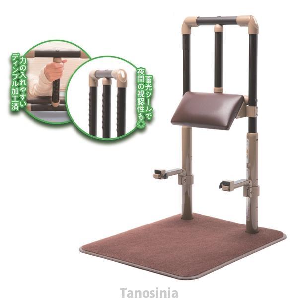 介護用品 立ち上がり補助 ひじ台付き置き型手すり オキルンバー360 介助バー型 手すり 離床・介護支援 アシストポール