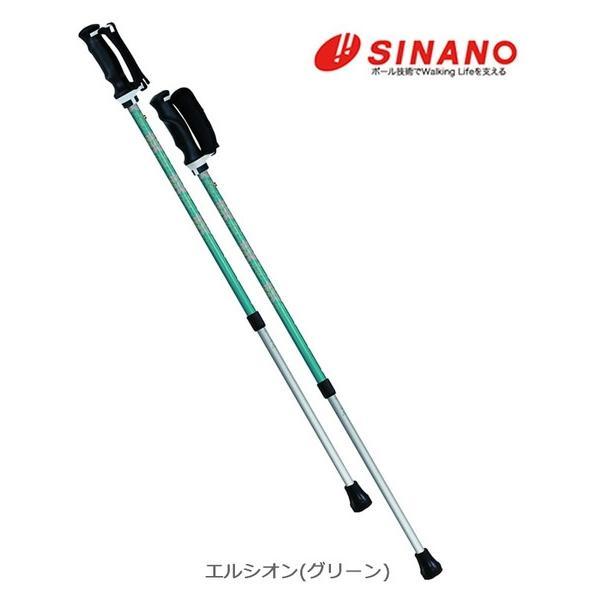 シナノ もっと安心2本杖 2本組 あんしん二本杖|tanosinia
