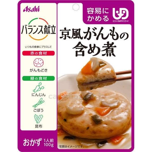 介護食 バランス献立 京風がんもの含め煮 100g 区分1 容易にかめる